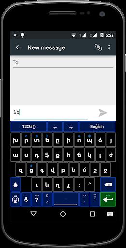 Armenian Keyboard Emoji Dict