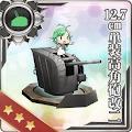 12.7cm単装高角砲改二