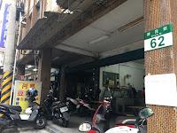 阿興豆花店