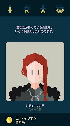Reigns: Game of Thronesのおすすめ画像4