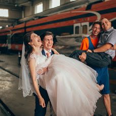 Wedding photographer Dmitriy Kotyukh (flytiger). Photo of 23.08.2018