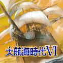 大航海時代Ⅵ icon