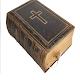 (繁中版)聖經佳句 - 免費 - 靈修 - 金句 - 心靈 - 好句 icon