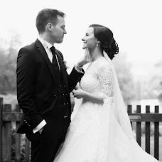 Wedding photographer Ceci Kaya (ce26). Photo of 19.11.2018