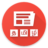 Tamil Shorts - Tamil News, Live Videos, Video News