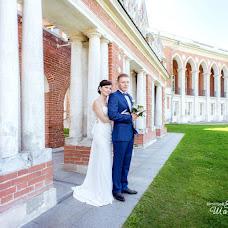 Wedding photographer Elena Shaydenko (ElenaSh). Photo of 18.02.2016