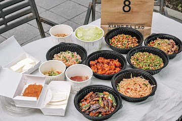 湘8老 湘菜料理 Xiang Ba Lao