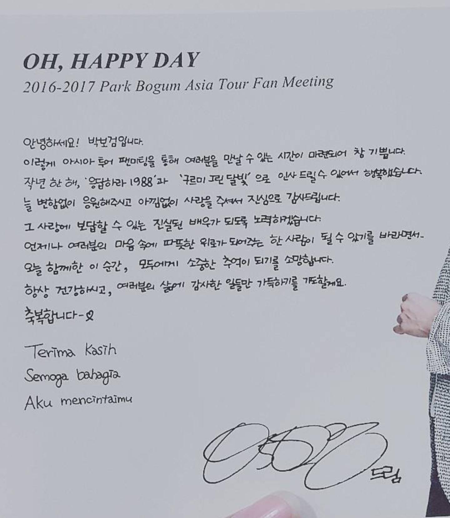 Dijamin Makin Cinta Ini 11 Idol Cowok Korea Yang Miliki Tulisan