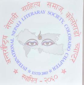 अन्तर्राष्ट्रिय नेपाली साहित्य समाज कोलोराडो च्याप्टरको कार्यसमिति बिस्तार