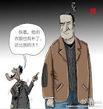 Photo: 漫画沉石:人民日报评美国式过马路