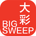 Big Sweep Official App icon