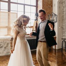 Wedding photographer Ilya Chuprov (chuprov). Photo of 11.05.2018