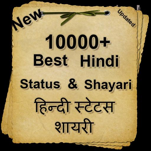 Best Hindi Status Shayari 2019 - Apps on Google Play