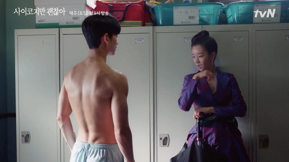 Seo-Ye-Ji2