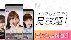 MixChannel(ミクチャ) - ライブ配信&動画アプリのおすすめ画像1