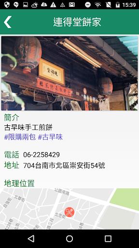 Mobile Tour 10 screenshot 5
