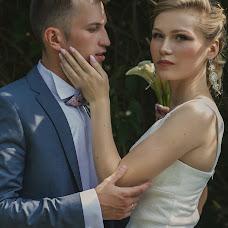 Wedding photographer Marina Chuveeva (VeeV). Photo of 26.09.2016
