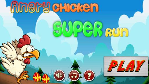 화가 닭 슈퍼 실행