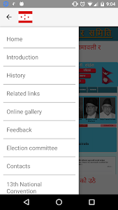 Nepali Congress screenshot 6
