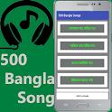 Bangla 500 Songs icon