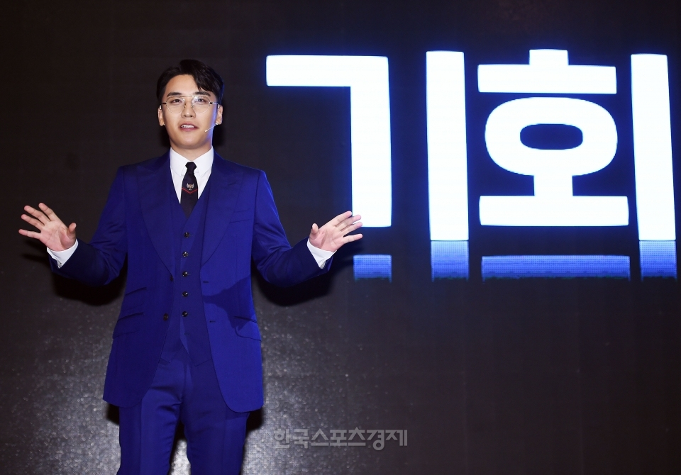 seungri-conference