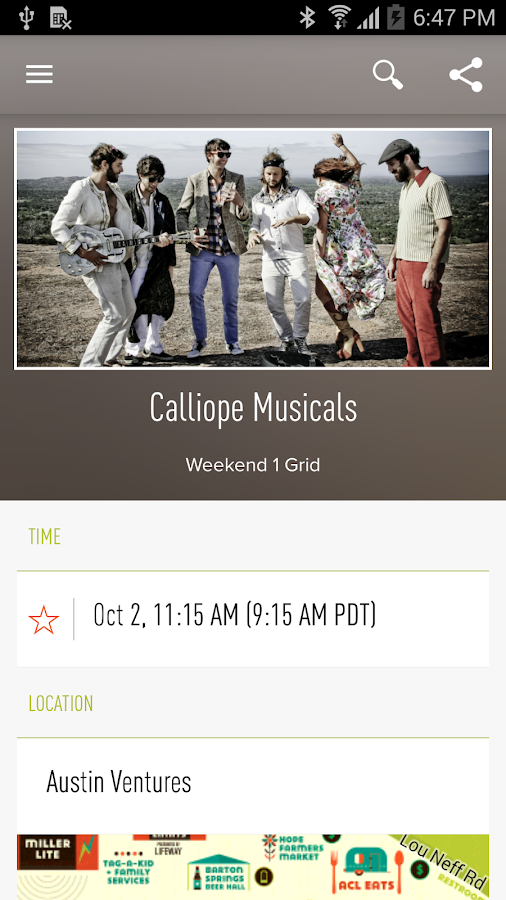 ACL Music Fest Official App- screenshot