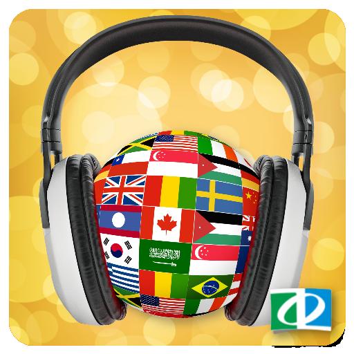 World Famous Music (Ringtones)