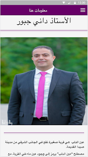 Ain El Delb - náhled