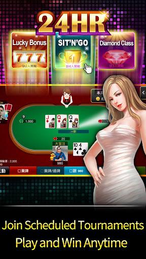 u5fb7u5ddeu64b2u514b u795eu4f86u4e5fu5fb7u5ddeu64b2u514b(Texas Poker) apkmr screenshots 6