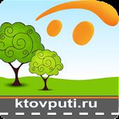 VPuti (ComRide.Net)