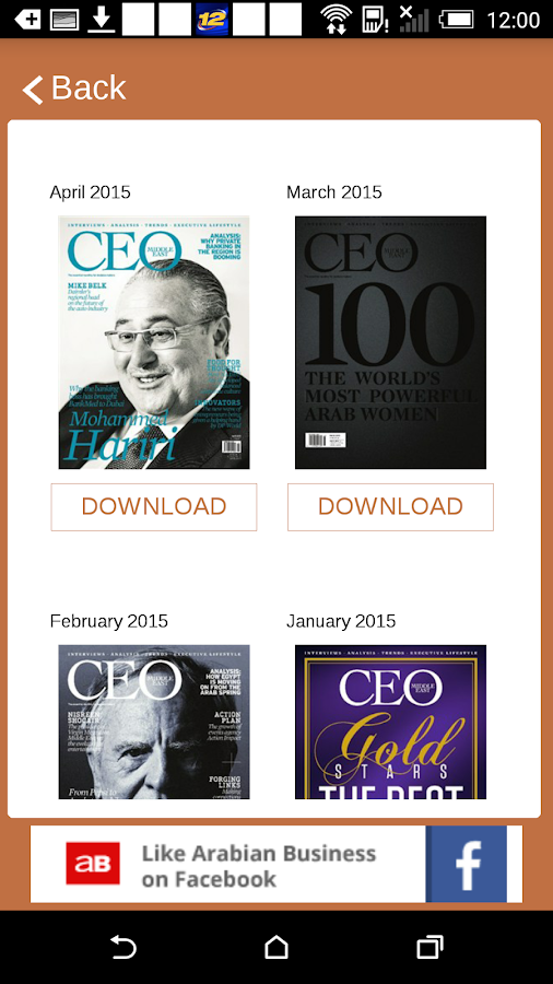 CEO Middle East- screenshot