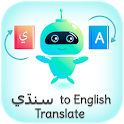 Sindhi - English Translator (سنڌي مترجم) icon
