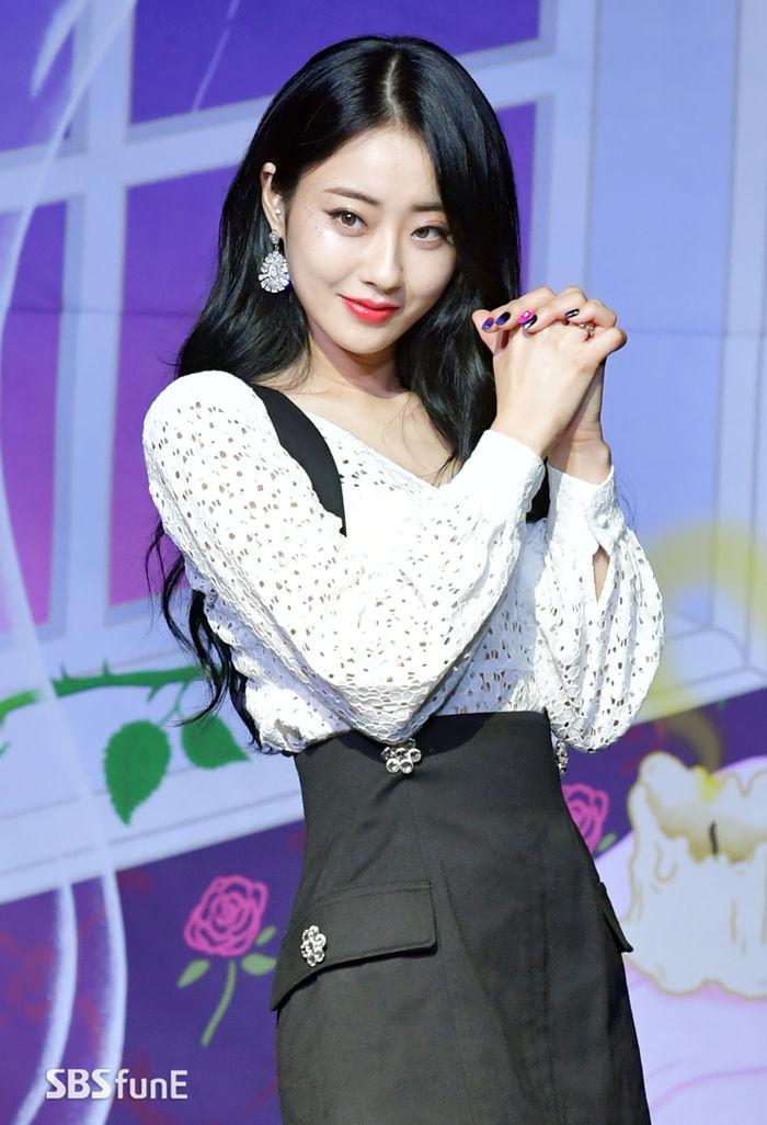 kyungri star empire 1