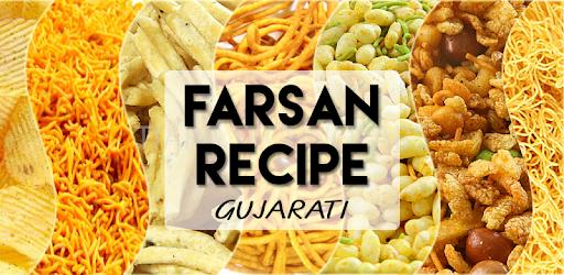 Farsan Food Recipes