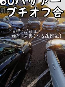 ハリアー ZSU60W 2017年式のカスタム事例画像 KUROマティさんの2019年01月24日00:50の投稿
