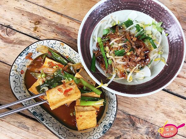 清安豆腐店。洗水坑豆腐美食老街。苗栗泰安一日遊。吃豆腐賞山景悠哉逛老街