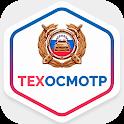 Техосмотр ГИБДД - пункты ТО, диагностическая карта icon