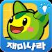 [무료]재미나라-포밍뿌 탐구 창의놀이 icon