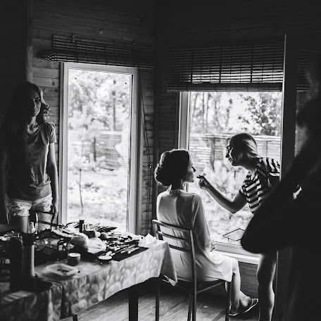 Wedding photographer Artem Dvoreckiy (Dvoretskiy). Photo of 15.03.2018