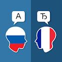 Russian French Translator icon