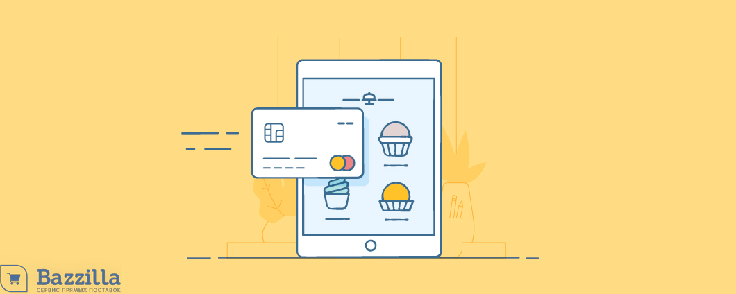 Платежные системы для интернет-магазина в Украине