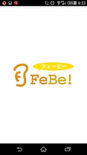 FeBe - オーディオブックアプリ - náhled