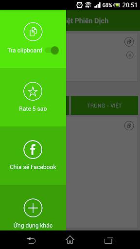 玩免費教育APP|下載Dịch Tiếng Trung app不用錢|硬是要APP