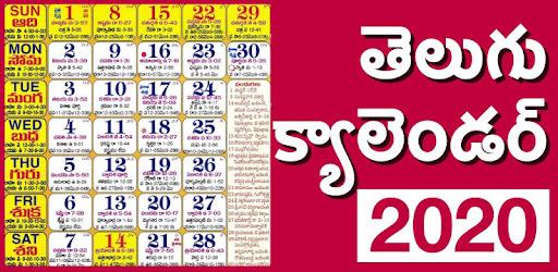 ttd telugu calendar 2018 pdf free download