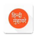 Hindi Muhavare icon
