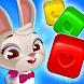 バニーポップ:レスキューパズル - Androidアプリ