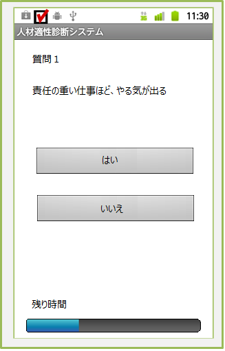 u9069u8077u8a3au65ad 13 Windows u7528 1