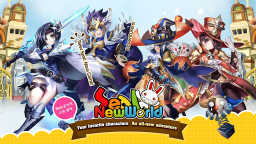Seal: New World 1.0.00.111300 screenshots 11