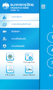 KTB netbank- screenshot thumbnail