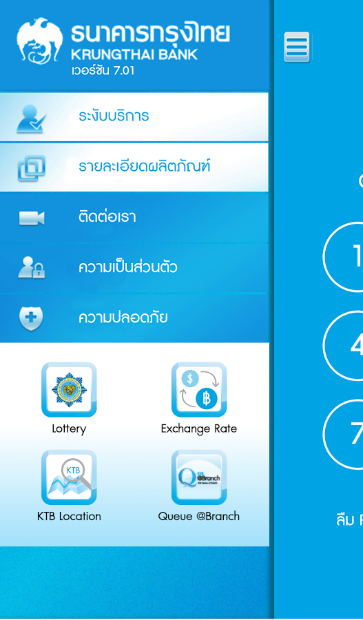 KTB netbank- screenshot